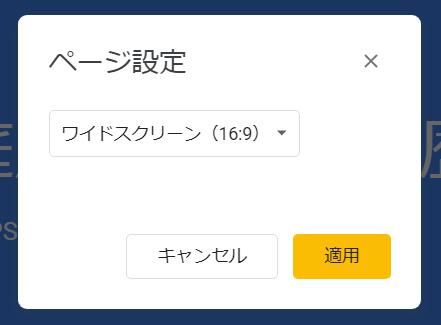 f:id:accs2014:20200502141751p:plain:right:w400