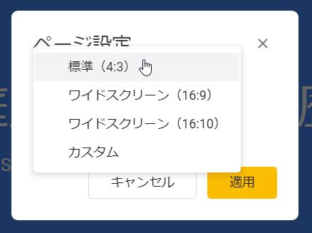 f:id:accs2014:20200502141757p:plain:right:w400