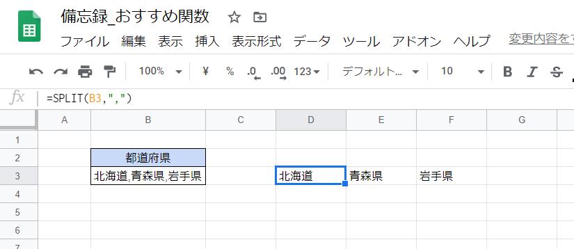 f:id:accs2014:20200505152202p:plain:right:w650