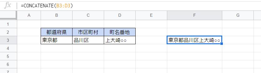 f:id:accs2014:20200505152209p:plain:right:w650