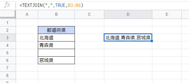 f:id:accs2014:20200505152217p:plain:right:w550