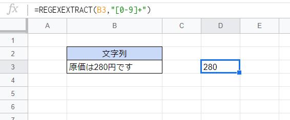 f:id:accs2014:20200505152221p:plain:right:w500