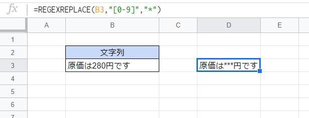 f:id:accs2014:20200505152227p:plain:right:w550
