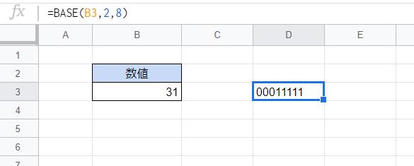f:id:accs2014:20200505152235p:plain:right:w500