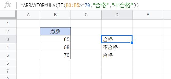 f:id:accs2014:20200505152238p:plain:right:w500