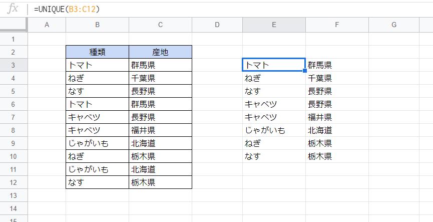 f:id:accs2014:20200505152247p:plain:w700
