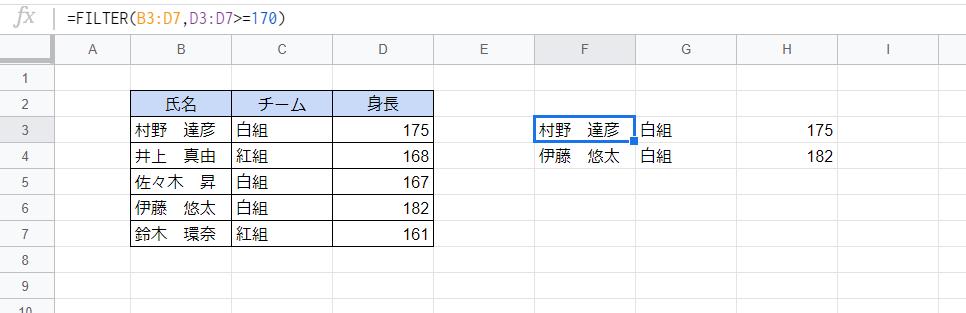 f:id:accs2014:20200505152251p:plain:w700