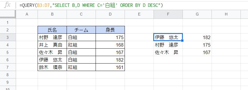 f:id:accs2014:20200505152257p:plain:w700