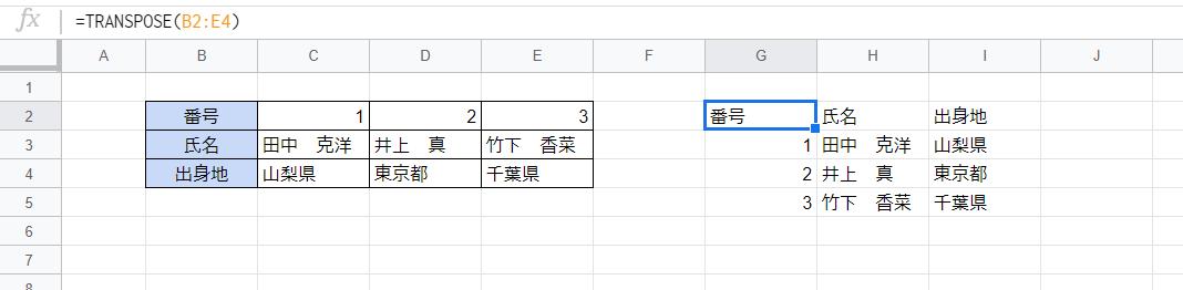f:id:accs2014:20200505152301p:plain:w750