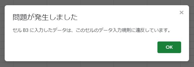 f:id:accs2014:20200518004333p:plain:right:w550