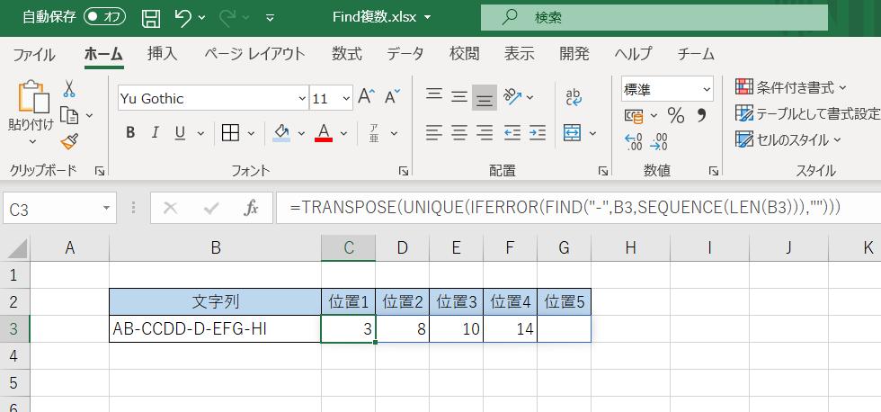 f:id:accs2014:20200523152523p:plain:w750