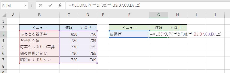 f:id:accs2014:20200530133810p:plain:w780