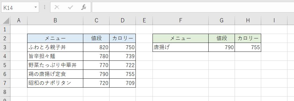 f:id:accs2014:20200530133814p:plain:w700