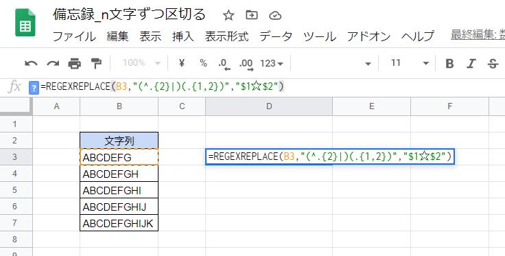 f:id:accs2014:20200605025441p:plain:right:w650