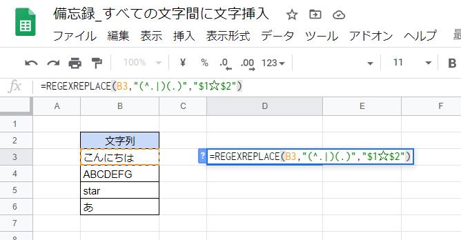 f:id:accs2014:20200606120443p:plain:right:w550