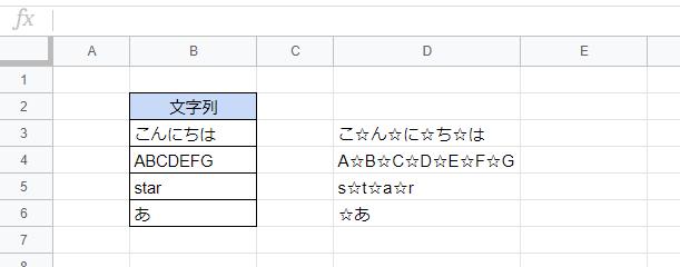 f:id:accs2014:20200606120451p:plain:right:w500
