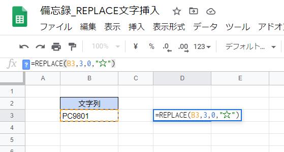 f:id:accs2014:20200607151010p:plain:right:w500