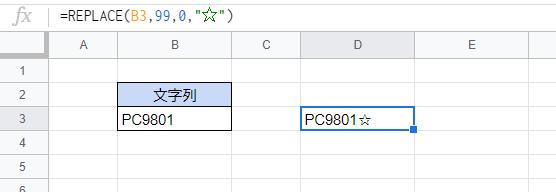 f:id:accs2014:20200607151018p:plain:right:w500