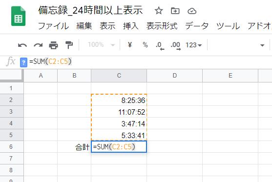 f:id:accs2014:20200612003749p:plain:right:w450