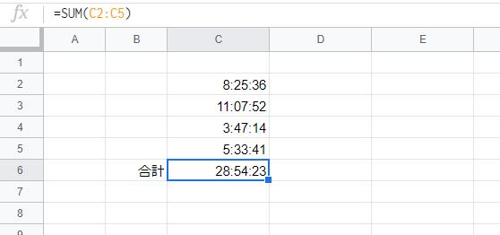 f:id:accs2014:20200612003803p:plain:right:w450