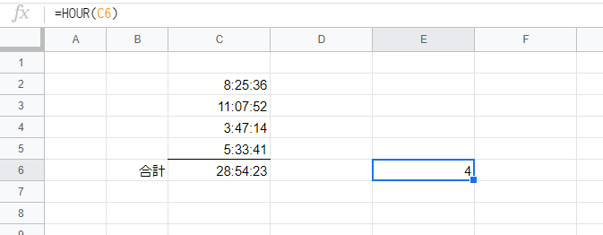 f:id:accs2014:20200612003810p:plain:right:w550