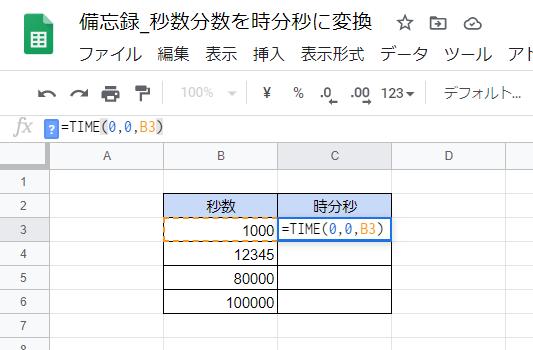 f:id:accs2014:20200613130209p:plain:right:w450