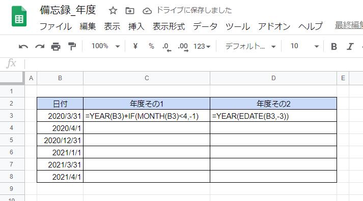 f:id:accs2014:20200614111310p:plain:right:w600