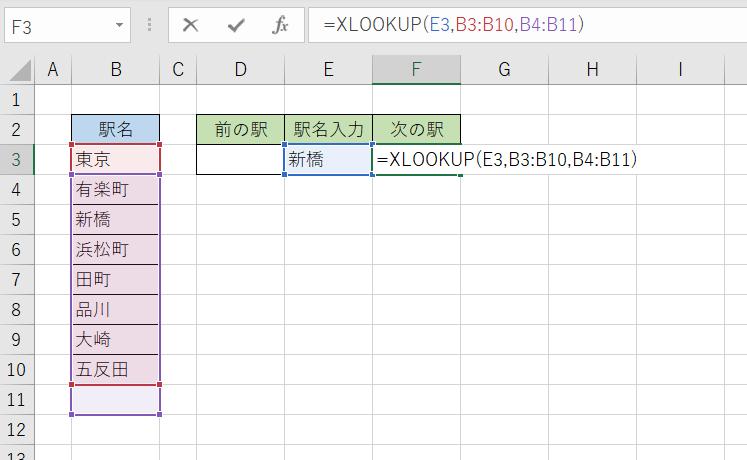 f:id:accs2014:20200614123006p:plain:right:w550