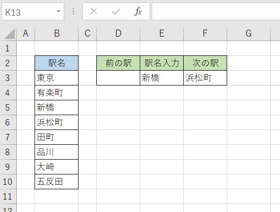 f:id:accs2014:20200614123010p:plain:right:w400