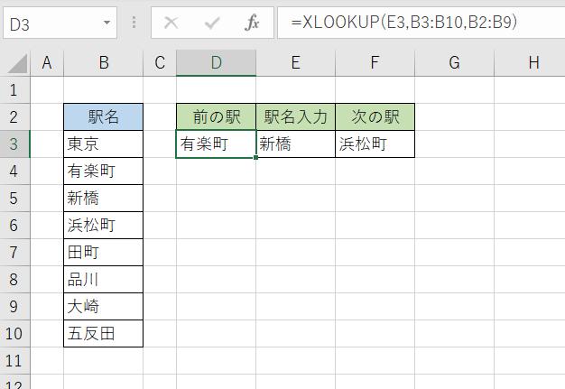 f:id:accs2014:20200614123015p:plain:right:w450