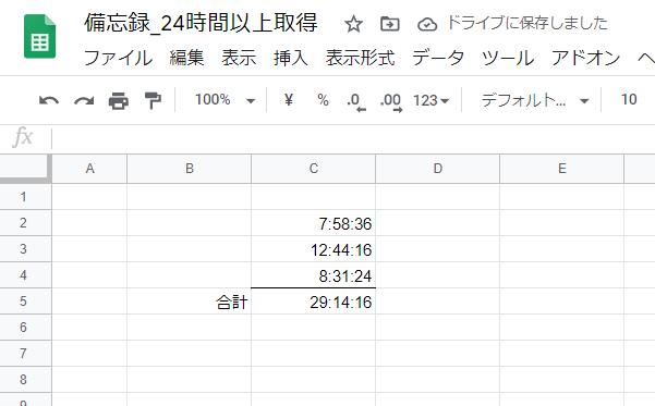 f:id:accs2014:20200618033850p:plain:right:w500