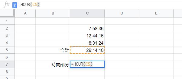 f:id:accs2014:20200618033854p:plain:right:w500