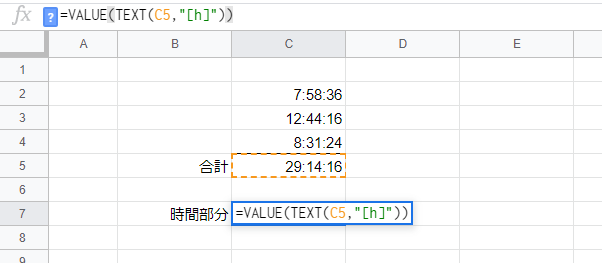 f:id:accs2014:20200618033903p:plain:right:w500