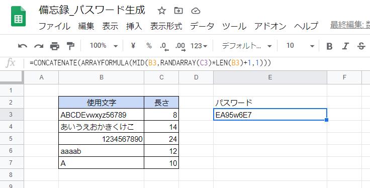 f:id:accs2014:20200620080047p:plain:right:w550