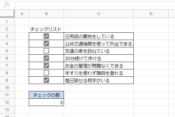 f:id:accs2014:20200621104137p:plain:right:w450