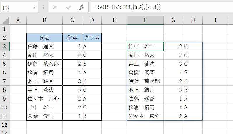 f:id:accs2014:20200626234544p:plain:right:w600