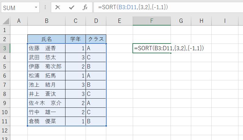 f:id:accs2014:20200626235108p:plain:right:w600