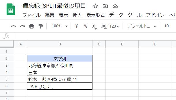 f:id:accs2014:20200627102559p:plain:right:w500