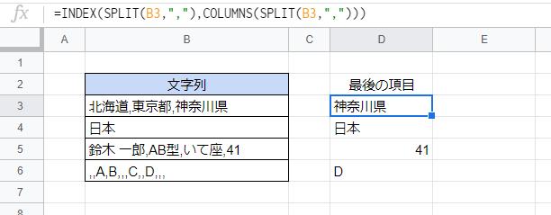 f:id:accs2014:20200627102604p:plain:right:w500