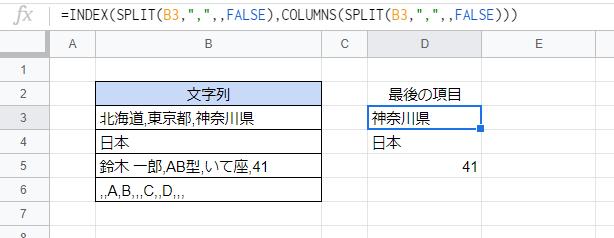 f:id:accs2014:20200627102608p:plain:right:w500