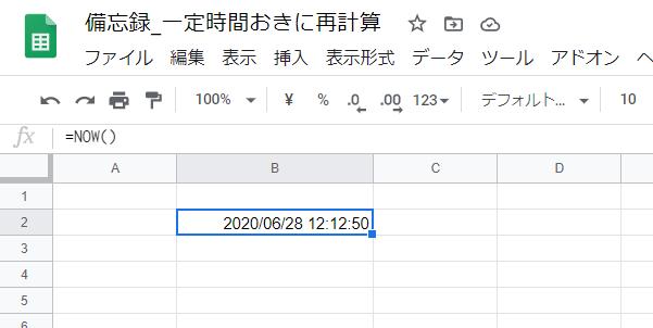 f:id:accs2014:20200628123131p:plain:right:w450