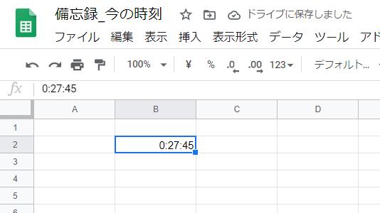 f:id:accs2014:20200629022057p:plain:right:w400