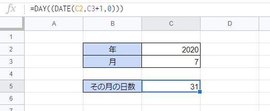 f:id:accs2014:20200630061723p:plain:right:w450