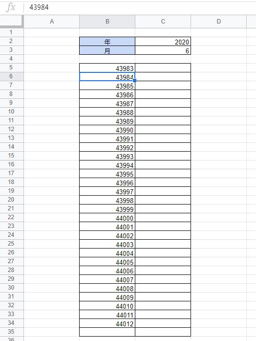 f:id:accs2014:20200630224013p:plain:right:w400
