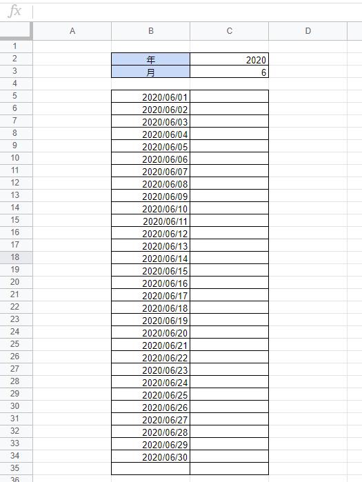 f:id:accs2014:20200630224018p:plain:right:w400