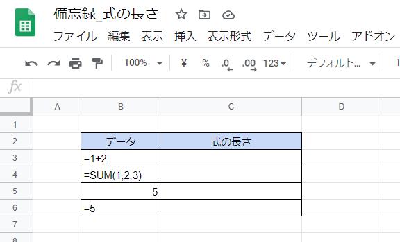 f:id:accs2014:20200704133527p:plain:right:w500