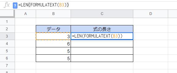 f:id:accs2014:20200704133536p:plain:right:w500