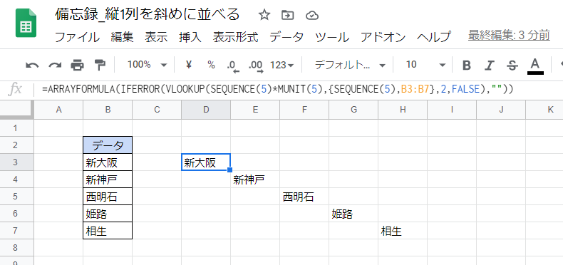 f:id:accs2014:20200708010110p:plain:w750