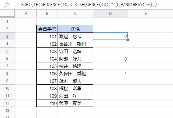 f:id:accs2014:20200711104714p:plain:right:w450