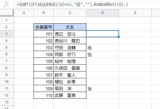 f:id:accs2014:20200711104718p:plain:right:w450